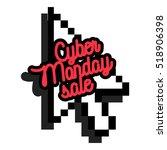 color vintage cyber monday... | Shutterstock .eps vector #518906398