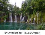 plitvice national park | Shutterstock . vector #518909884