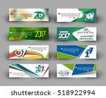 new year 2017 website header ... | Shutterstock .eps vector #518922994