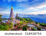 Landmark Pagoda Doi Inthanon National - Fine Art prints
