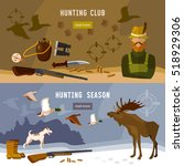 hunting banners hunter with... | Shutterstock .eps vector #518929306