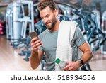 lifestyle portrait of handsome... | Shutterstock . vector #518934556