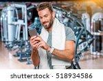lifestyle portrait of handsome... | Shutterstock . vector #518934586