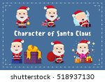 santa claus collection of... | Shutterstock .eps vector #518937130