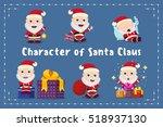 santa claus collection of... | Shutterstock .eps vector #518937130