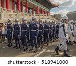 taipei  taiwan   october 02 ... | Shutterstock . vector #518941000