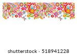 summery seamless border with... | Shutterstock .eps vector #518941228