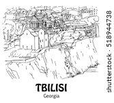 tbilisi  tiflis   georgia ... | Shutterstock .eps vector #518944738