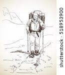 sketch of man trekking with big ... | Shutterstock .eps vector #518953900