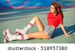 beautiful brunette young woman... | Shutterstock . vector #518957380
