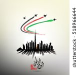 united arab emirates national... | Shutterstock .eps vector #518966644
