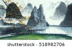 Chinese Mountains  Fog  Autumn...
