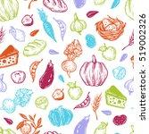 kitchen seamless pattern.... | Shutterstock .eps vector #519002326