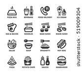 set of black flat symbols about ... | Shutterstock .eps vector #519009304