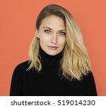 woman cheerful studio portrait... | Shutterstock . vector #519014230