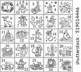 christmas advent calendar....   Shutterstock .eps vector #519014446
