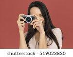 woman cheerful studio portrait... | Shutterstock . vector #519023830