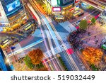 aerial view of shibuya crossing ... | Shutterstock . vector #519032449
