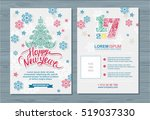 happy new year brochure with... | Shutterstock .eps vector #519037330