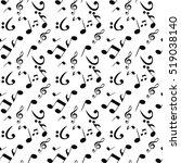 abstract music seamless pattern ... | Shutterstock .eps vector #519038140