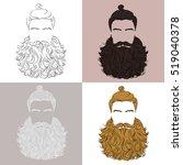 set of vector man luxuriant... | Shutterstock .eps vector #519040378