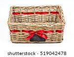 Woven Rectangle Box Basket Wit...