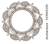 mandala circle pattern isolated ... | Shutterstock .eps vector #519045250