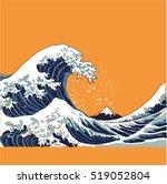 wave vector illustration... | Shutterstock .eps vector #519052804