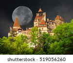 beautiful and old architecture... | Shutterstock . vector #519056260