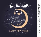 christmas greetings. silhouette ... | Shutterstock .eps vector #519067750