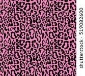 Pink Leopard  Jaguar Seamless...