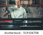 young white chef in apron... | Shutterstock . vector #519106708