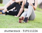 close up sport shoes of slim... | Shutterstock . vector #519111226