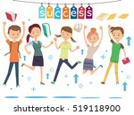 the succeed in the goal of life.... | Shutterstock .eps vector #519118900