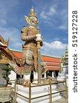 Small photo of Bangkok,THAILAND - NOV 01: 2016. Thotsakhirithon or giant demon (Yaksha) guarding to Grand Palace at the Emerald Buddha(Wat Phra Kaew or Wat Phra Si Rattana Satsadaram) in Bangkok.