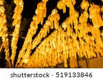 colorful lamp and lantern in... | Shutterstock . vector #519133846