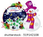 holiday label with happy... | Shutterstock .eps vector #519142108