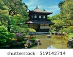 ginkaku ji temple with... | Shutterstock . vector #519142714