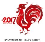 rooster. symbol of 2017 on the...