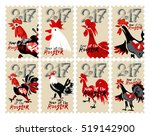 set of vector stamps roosters... | Shutterstock .eps vector #519142900