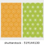 set of floral ornament for your ...   Shutterstock .eps vector #519144130
