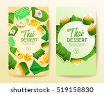 thai dessert   vertical banner... | Shutterstock .eps vector #519158830