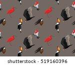 random south american birds... | Shutterstock .eps vector #519160396