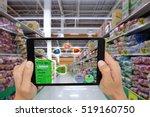 internet of things marketing... | Shutterstock . vector #519160750