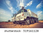 construction site digger ... | Shutterstock . vector #519161128