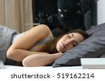 tranquil woman sleeping in a... | Shutterstock . vector #519162214