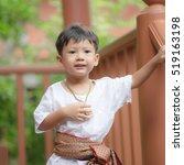 cute little boy in thai suit. | Shutterstock . vector #519163198