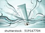 face cleanser ads  blue plastic ... | Shutterstock .eps vector #519167704