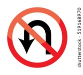 no u turn on white background. | Shutterstock .eps vector #519168970