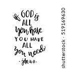 if god is all you have  you... | Shutterstock .eps vector #519169630